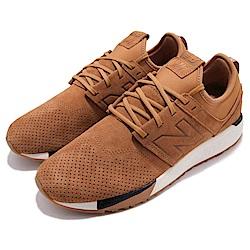 New Balance MRL247WTD 男鞋