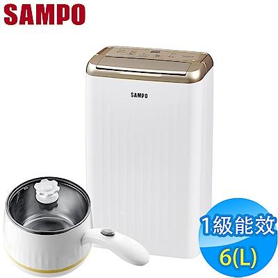 SAMPO聲寶 6L 1級清淨除濕機 AD-WB712T + 奇美鍋 EP-02MC20