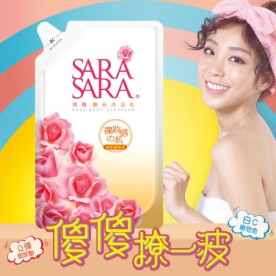 莎啦莎啦 玫瑰嫩白沐浴乳-補充包800g