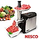 NESCO 家用型 多功能 電動絞肉機 FG-180 product thumbnail 1