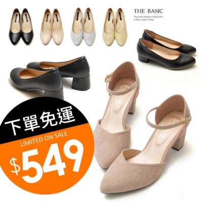 [時時樂]山打努SANDARU OL必備MIT跟鞋多款選均價549