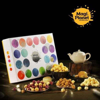 星球工坊Magi Planet 爆米花-綵月禮盒 熱銷3入組