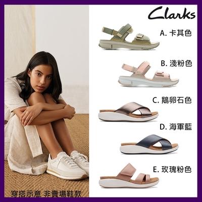 Clarks 舒適女款休閒涼鞋拖鞋  (5款任選)