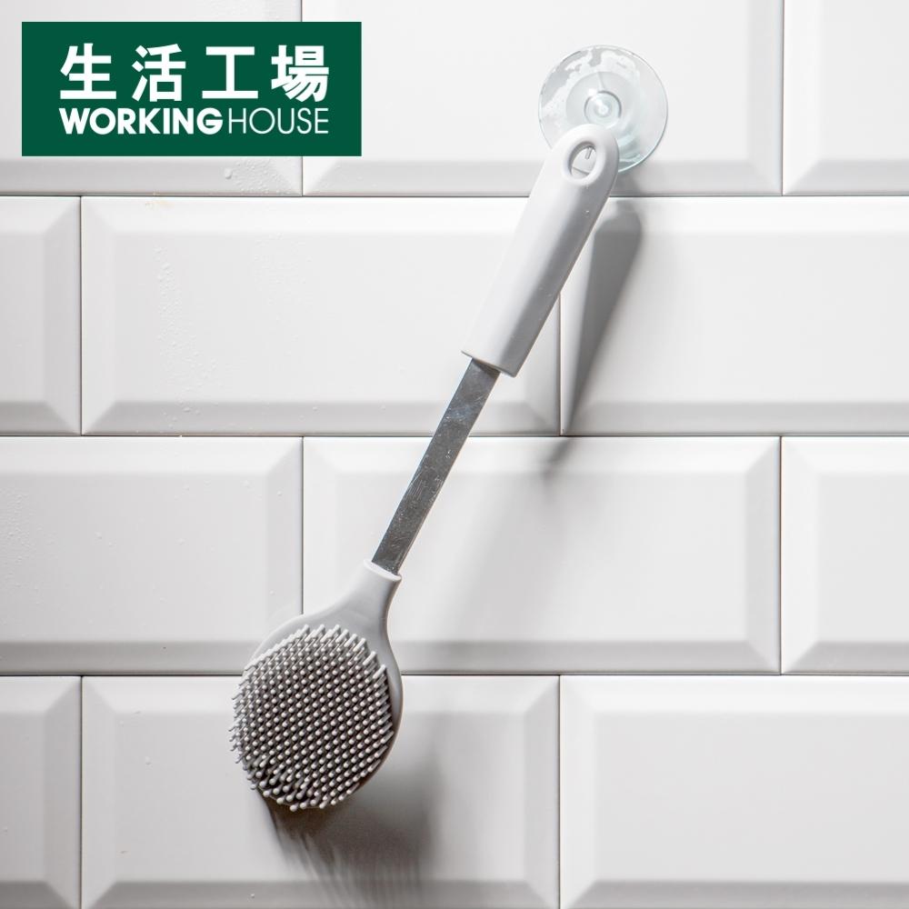 【倒數3天↓全館5折起-生活工場】輕巧長柄鍋刷