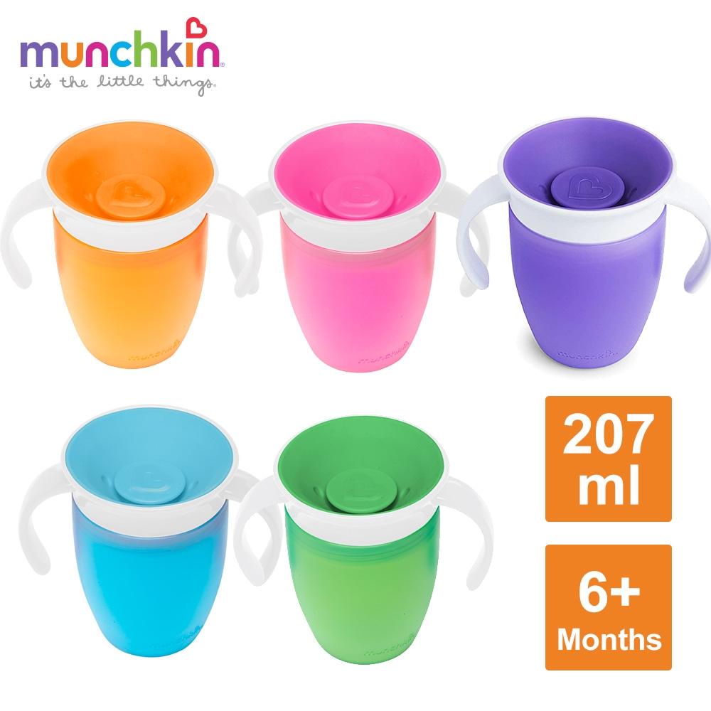 munchkin滿趣健-360度防漏練習杯207ml-多色