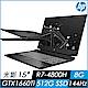 HP 光影 Pavilion Gaming 15吋電競筆電(R7 4800H/8G/512G SSD/GTX1660Ti-6G/Win10) product thumbnail 1