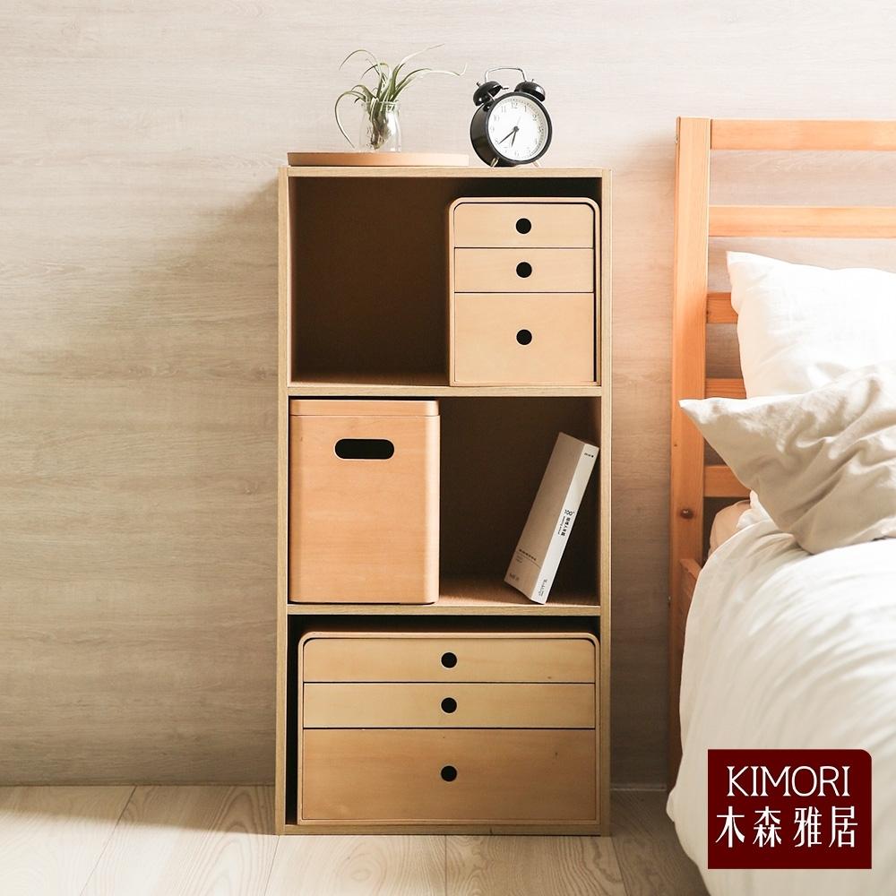 木森雅居 KIMORI 三格收納櫃-42x28.2x84 cm