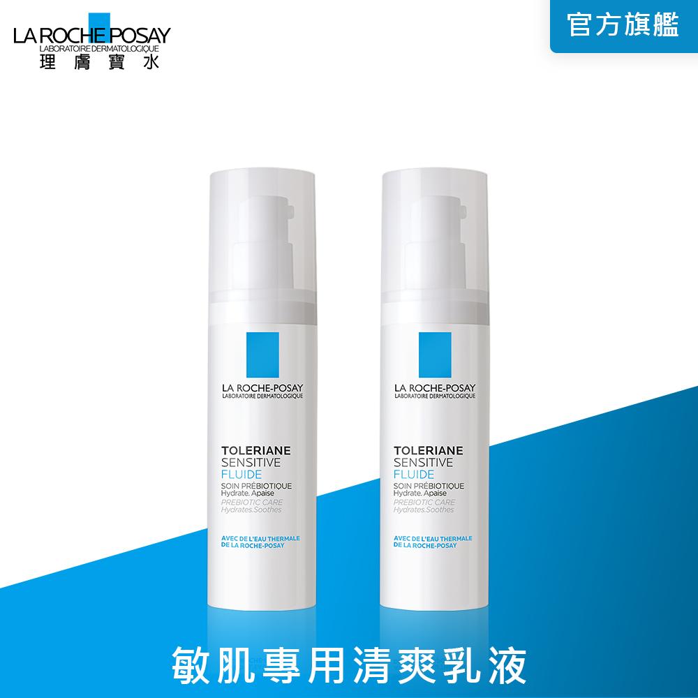 理膚寶水 多容安舒緩濕潤乳液40ml 2入組 敏肌乳液