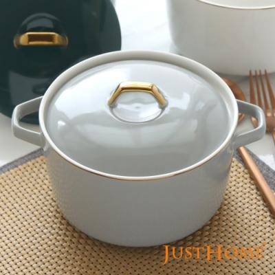 Just Home純色金邊圓形陶瓷泡麵碗附瓷蓋/湯碗/多用碗700ml(灰色)