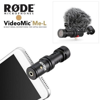 RODE VIDEOMIC ME-L 手機平板 指向性 麥克風 (公司貨)