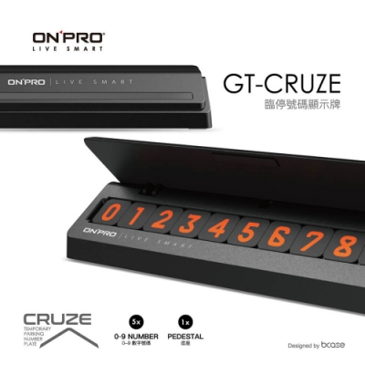 ONPRO GT-CRUZE 臨時停車號碼牌