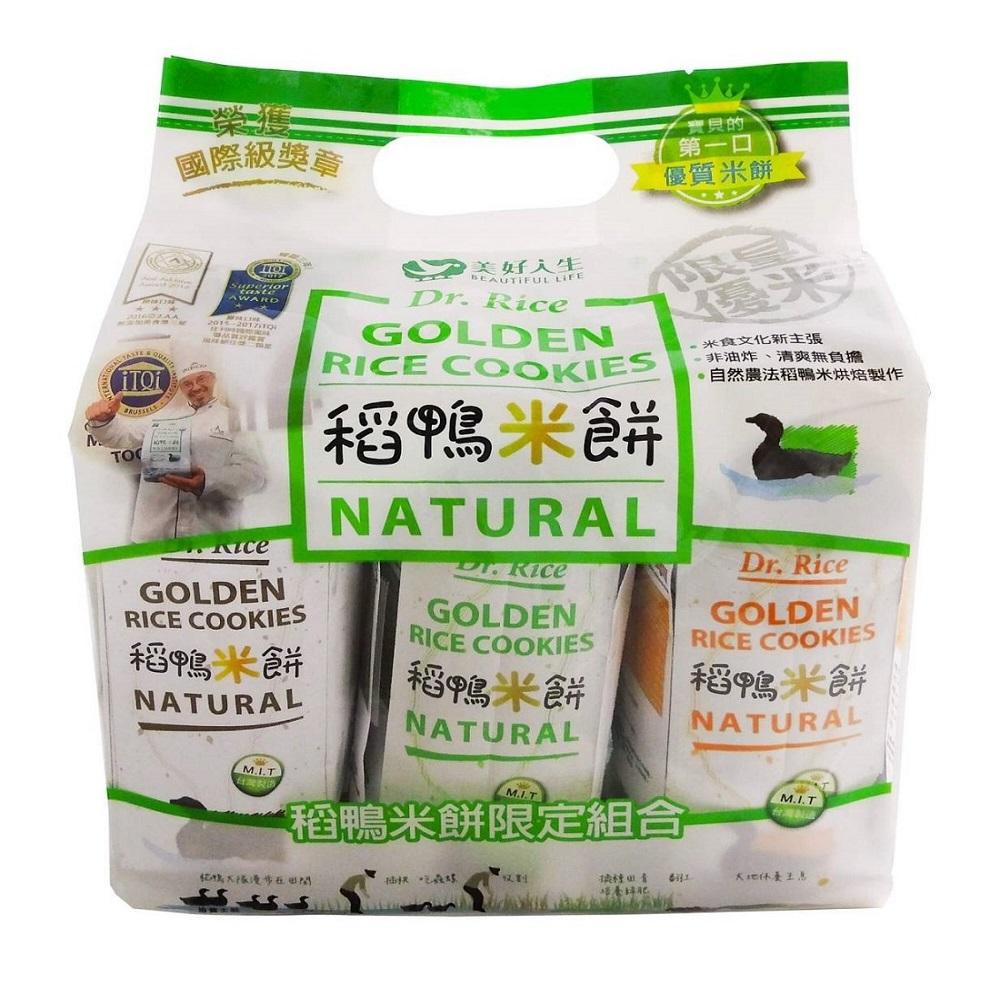 稻鴨米餅 限定組合包(原味36g+黑胡椒56g+羅勒56g)