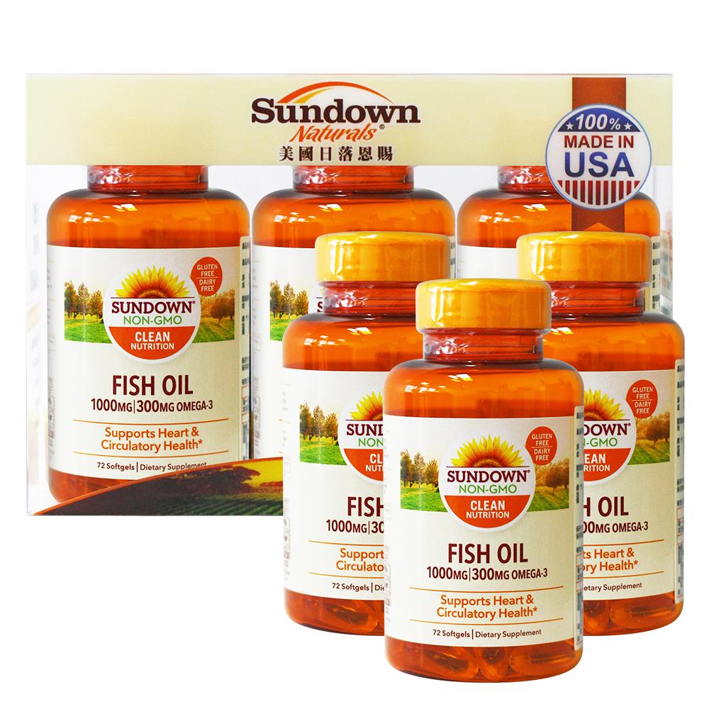 (折價券$210 )Sundown日落恩賜 高單位精純魚油禮盒(72粒x3瓶/組)