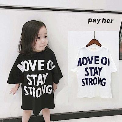 小衣衫童裝    中小童歐美風字母印花舒適寬鬆短袖T1080212