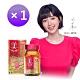 Eisai-日本衛采 俏正美Chocola BB 膠原錠(120錠/瓶) product thumbnail 1