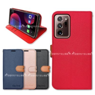 CITY都會風 三星 Samsung Galaxy Note20 Ultra 5G 插卡立架磁力手機皮套 有吊飾孔