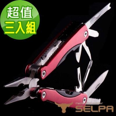 韓國SELPA 11合一多功能萬用工具組 五色任選 超值三入組