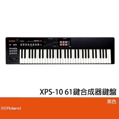 Roland XPS-10 Expandable Synthesizer可擴充