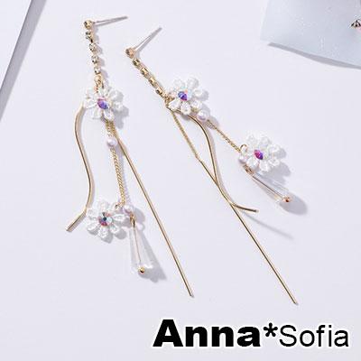 AnnaSofia 夢幻花蕾曲線流蘇 925銀針耳針耳環(金系)