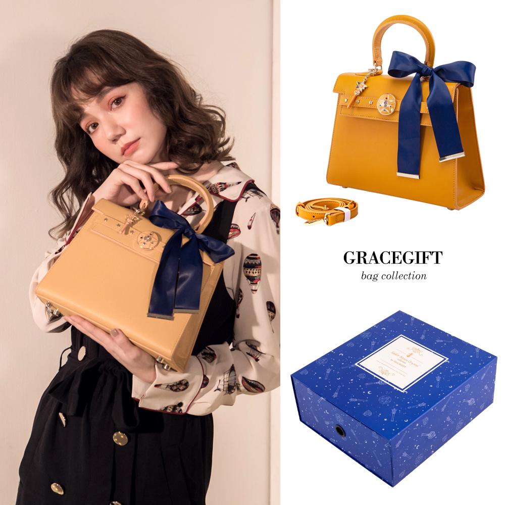 Grace gift-美少女戰士變身器緞帶肩提包 黃