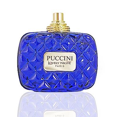 Puccini藍寶女性淡香精100ml Tester【無盒無蓋有噴頭】