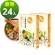 Hyperr CHEF 超躍鮮廚 低脂鮮嫩雞 小鮮肉狗狗鮮食餐 150克 24件組 product thumbnail 2