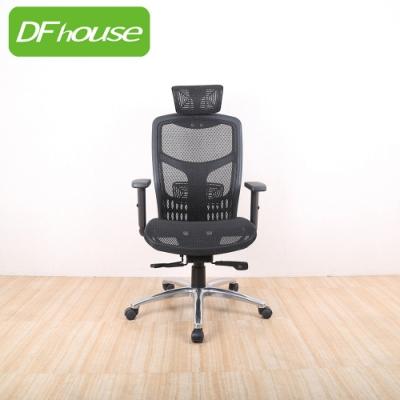 DFhouse戴維斯特級全網辦公椅-黑色 64*49*115-122