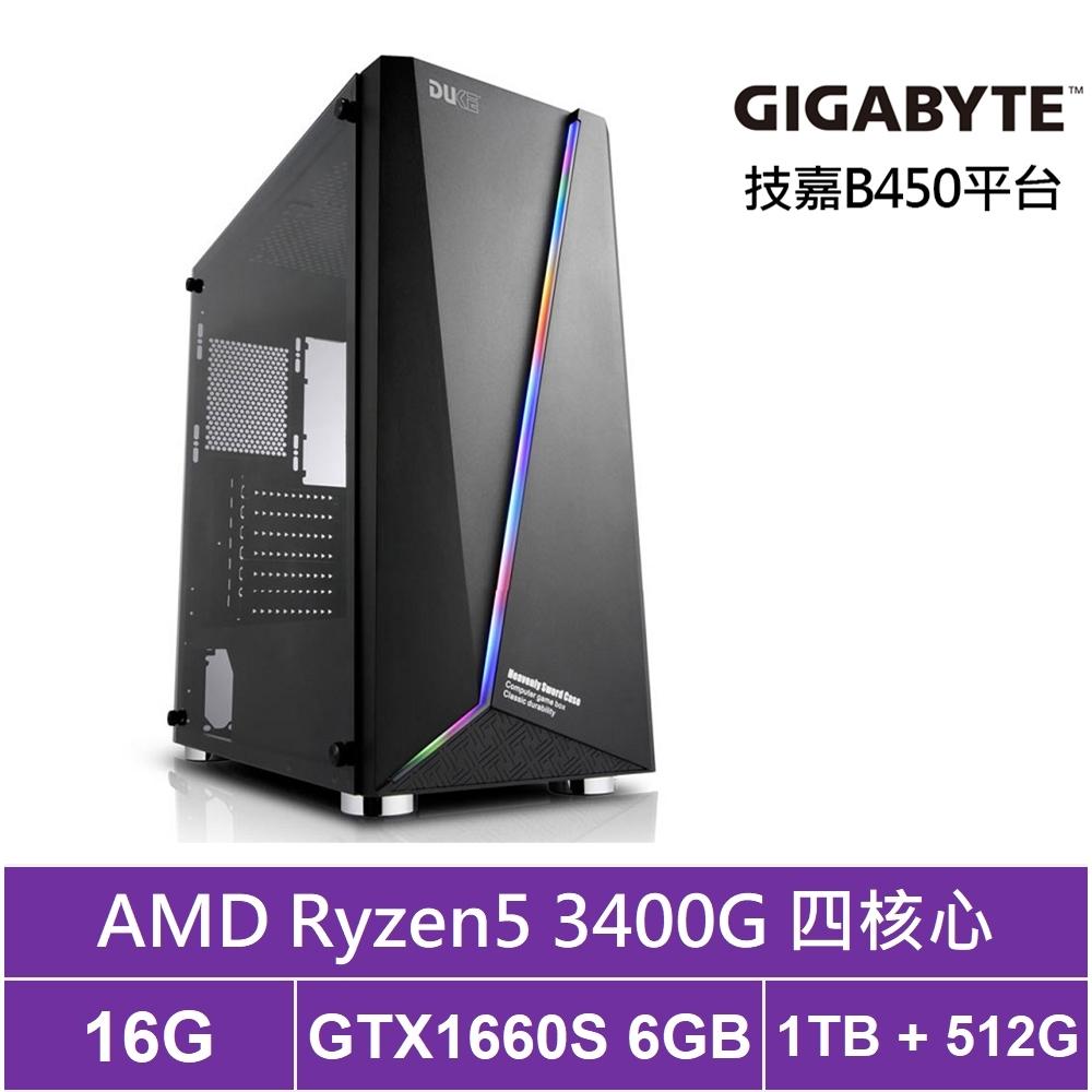 技嘉B450平台[魂鬥哨兵]R5四核GTX1660S獨顯電玩機