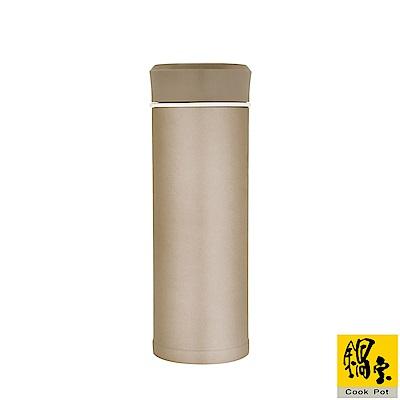 鍋寶 不鏽鋼真陶瓷杯370ml-香檳金 SVCP-0370GD