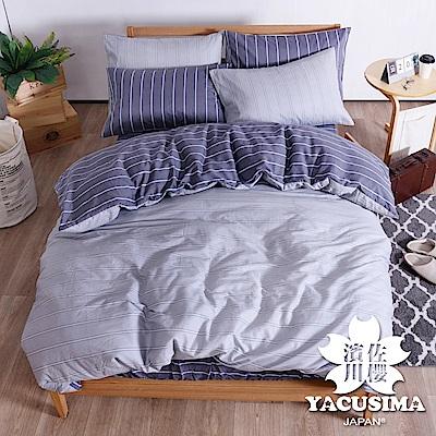 日本濱川佐櫻-紳士品格 台灣製加大四件式精梳棉兩用被床包組