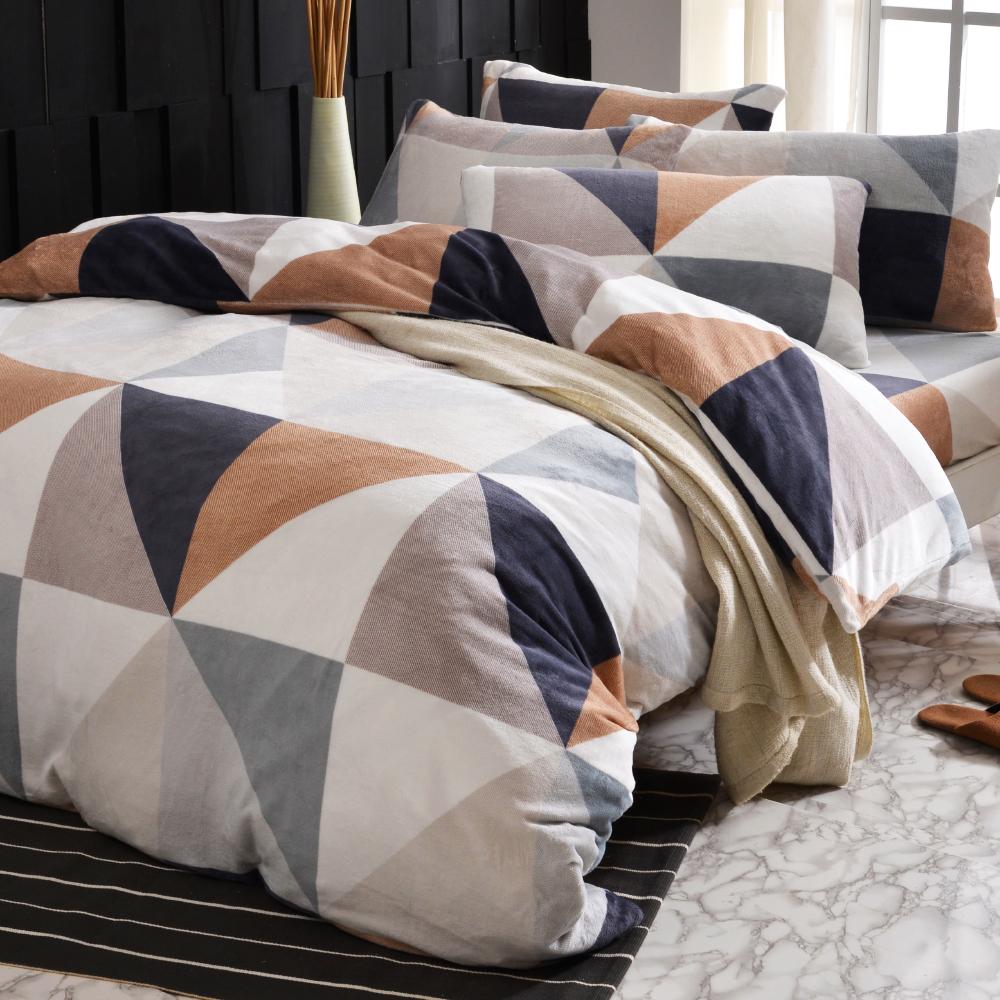 Grace Life 幾何世界 雙人法蘭絨被套床包四件組