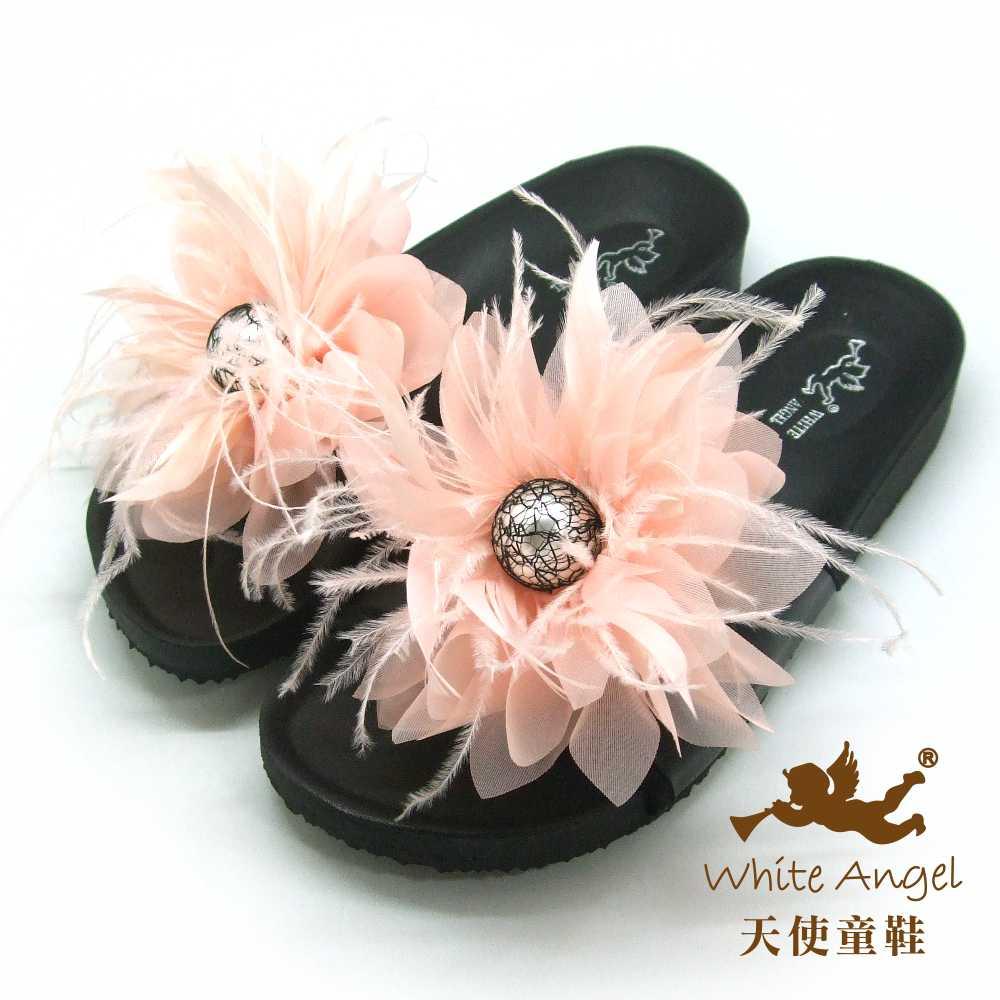 天使童鞋 黛莉雅羽毛大花親子拖鞋(超大童)901-粉