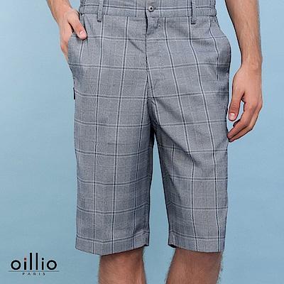 oillio歐洲貴族 休閒格紋短褲 紳式風格 超柔超軟布料 灰色