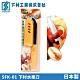 下村工業 不鏽鋼水果刀桔(日本製) product thumbnail 1