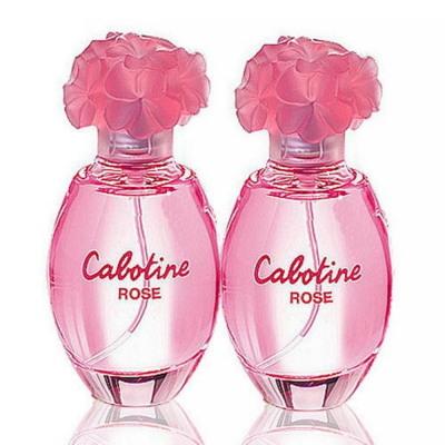 GRES Cabotine Rose 粉紅佳人淡香水 100ml x 2