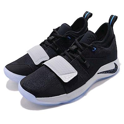 Nike 籃球鞋 PG 2.5 EP  男鞋