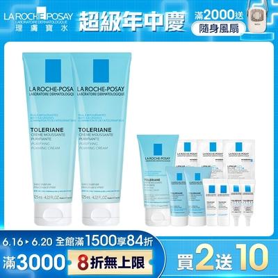 理膚寶水 多容安泡沫洗面乳125ml 2入 舒緩保濕12件組 泡沫柔細