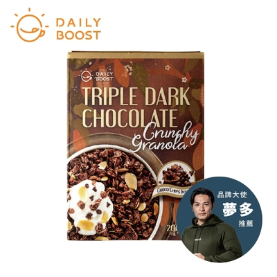 [Daily Boost 日卜力] 濃情巧克力烤燕麥 (200g/盒)(使用HERSHEY'S巧克力粉)