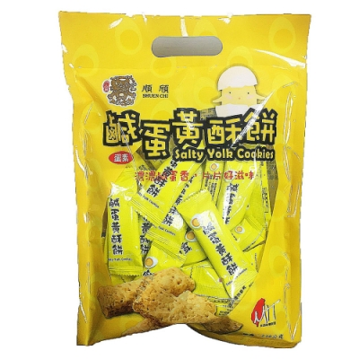 皇族  鹹蛋黃酥餅(230g)
