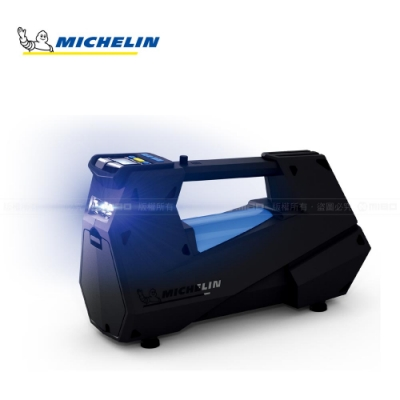 MICHELIN 米其林 激速直驅智能設定電動打氣機 12312