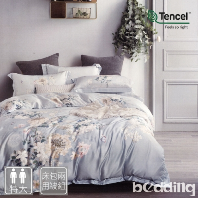 BEDDING-60支100%天絲四件式兩用床包組-白沙小徑(特大)