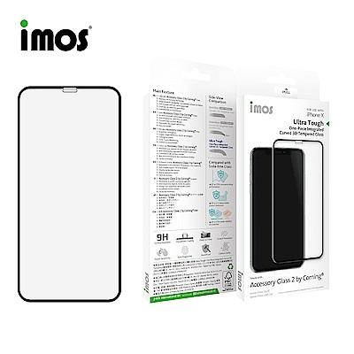 iMOS Apple iPhone X/Xs 熱彎3D 全覆蓋美觀版 玻璃螢幕保護貼