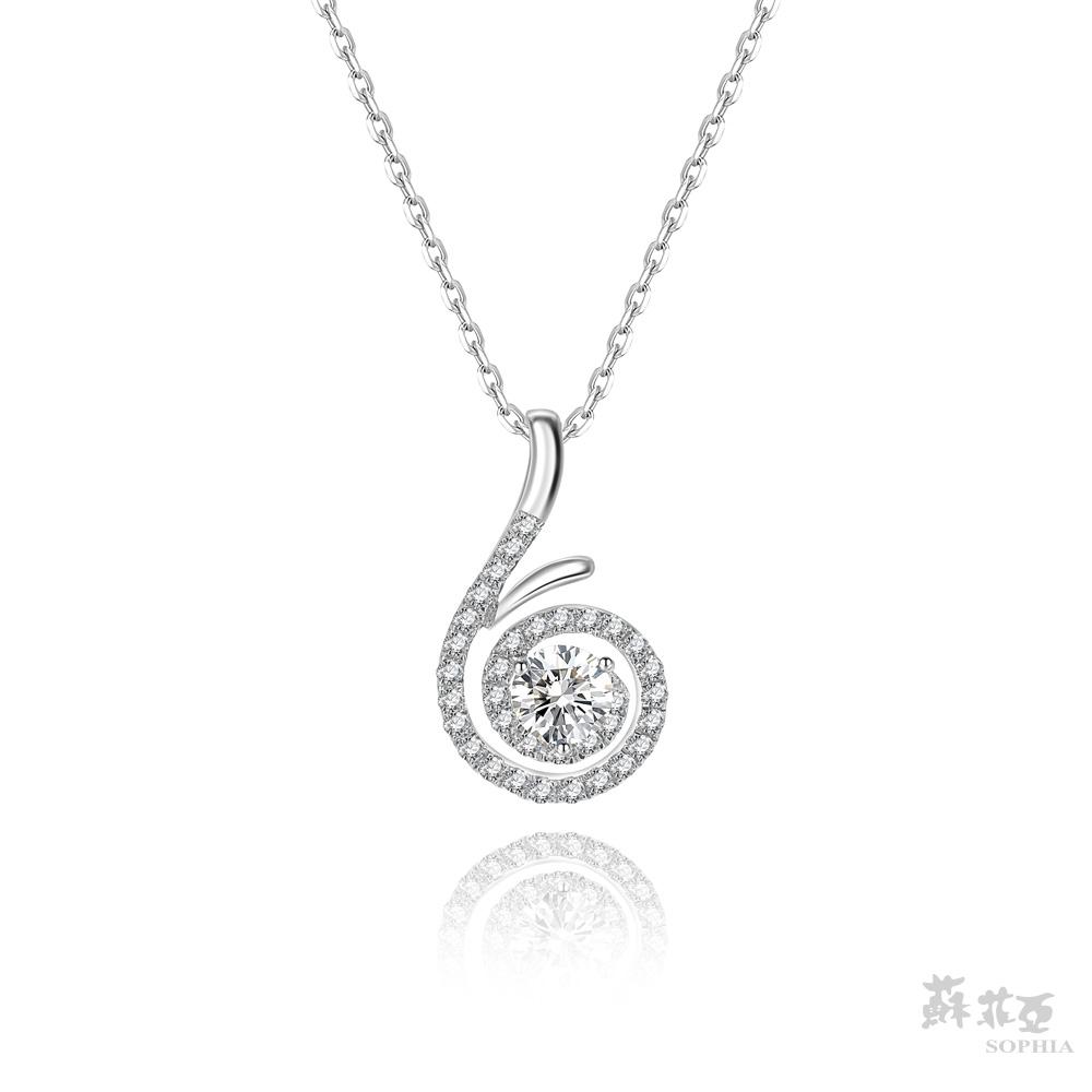 SOPHIA 蘇菲亞珠寶 - 歐若拉 0.30克拉 18K白金 鑽石項鍊