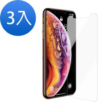 iPhone 11 非滿版 半屏 9H 鋼化玻璃膜 螢幕保護貼-超值3入組