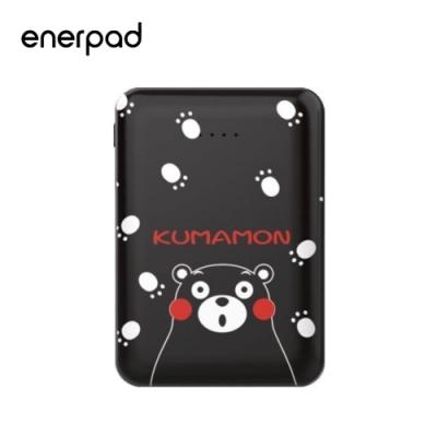 【enerpad】迷你型高容量10000mAh行動電源 Q-710-B(熊本熊-黑 獨家授權版)