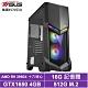 華碩X570平台[星火魔導]R9十六核GTX1650獨顯電玩機 product thumbnail 1