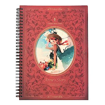 Indigo 世界童話環裝橫線筆記本-紅髮安妮