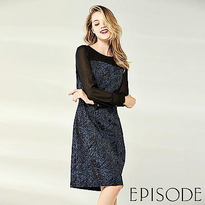 EPISODE - 線條綻放透膚設計洋裝(藍)