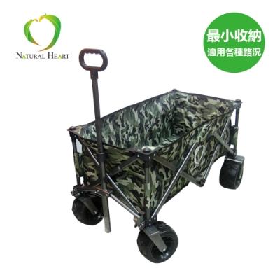 Natural Heart 快速收納最小 多用途 野餐露營拉車/ 拖車/ 折疊寵物推車
