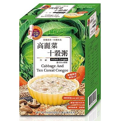 名廚美饌 高麗菜十榖粥(40gx6入)